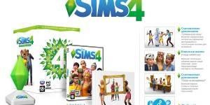 Русские версии коллекционного и расширенного изданий The Sims 4