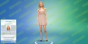 """Обзор новой функции в The Sims 4 - """"Генетика"""""""