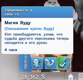 Снимок экрана (230)