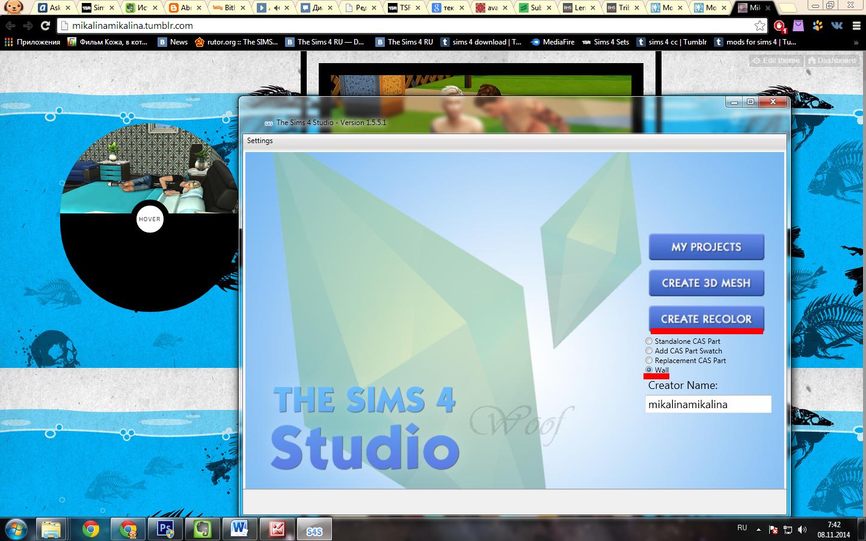 Урок по созданию обоев в Sims 4 Studio