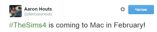 The Sims 4 для Mac в феврале