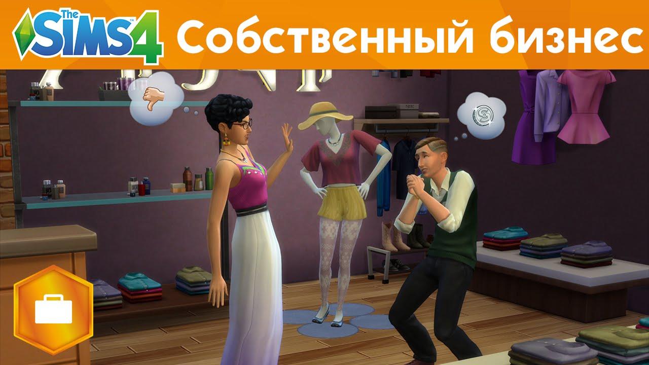 Sims 4 nagie hentai gallery