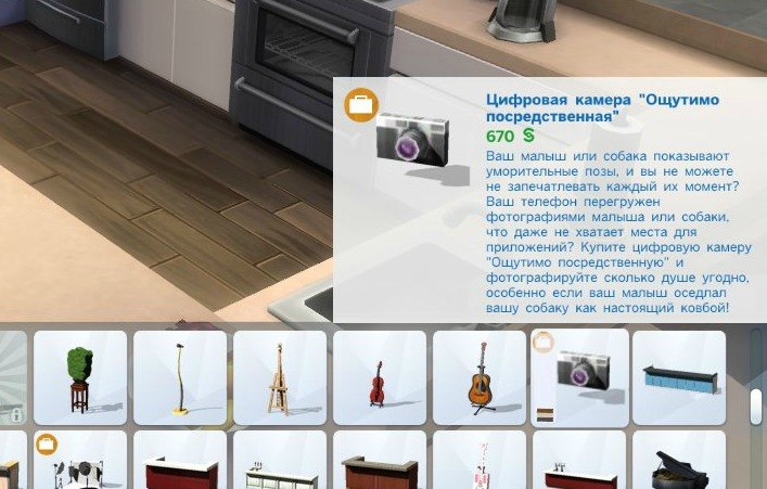 Симс сумерки играть онлайн, симс 1 играть без регистрации, как установить диск симс 4 антология, игра sims играть онлайн