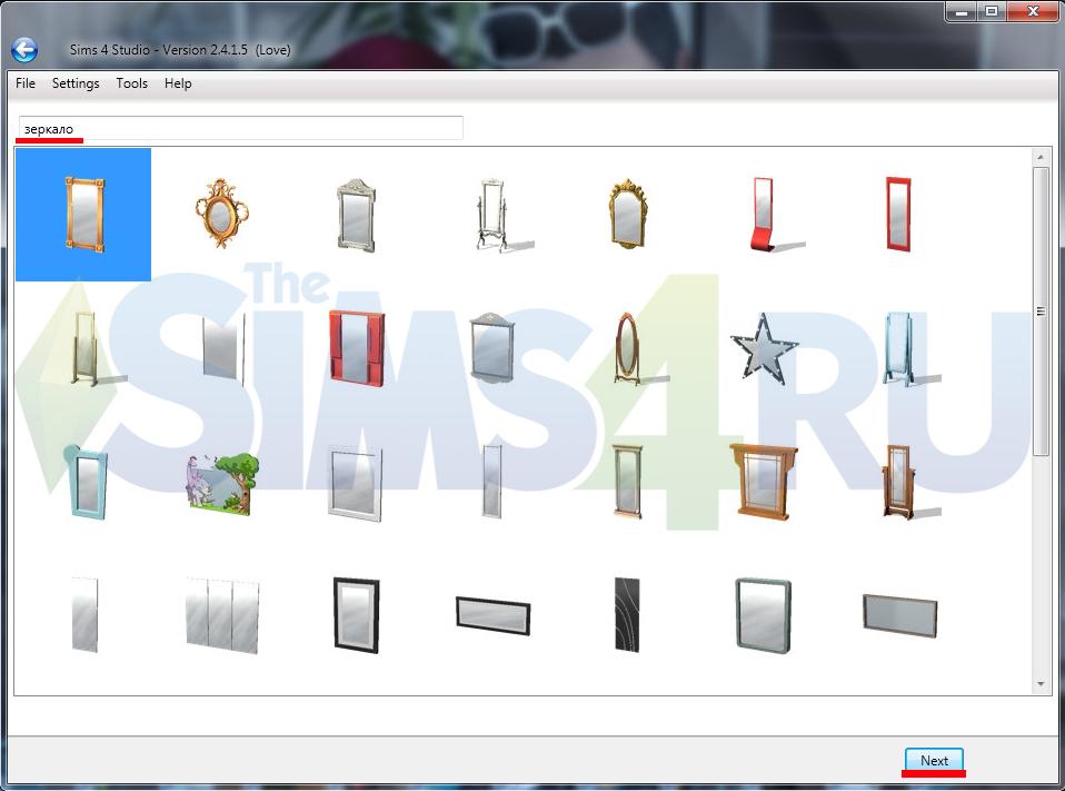Скачать sims 4 (симс 4) (последняя версия) бесплатно торрент на пк.