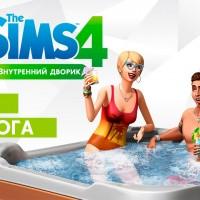 The Sims 4 Внутренний дворик - видеообзор каталога!
