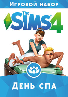 the sims 4 игровой набор постер