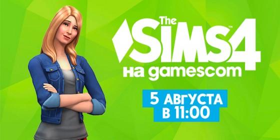the sims 4 gamescom 2015