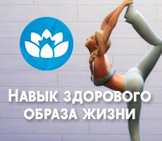 ГАЙД: Навык здорового образа жизни в The Sims 4 «День спа»