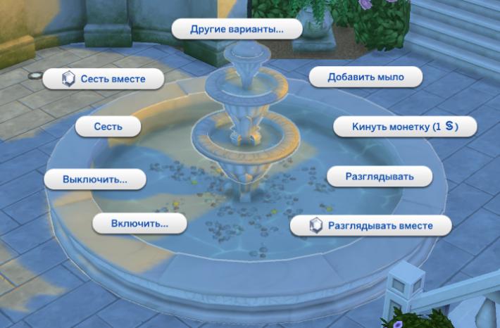 the sims 4 романтический сад фонтан
