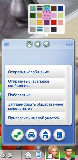 Снимок экрана 2016-08-16 в 20.20.53