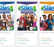 Распродажа The Sims 4 и дополнений в Origin в честь 17-летия серии