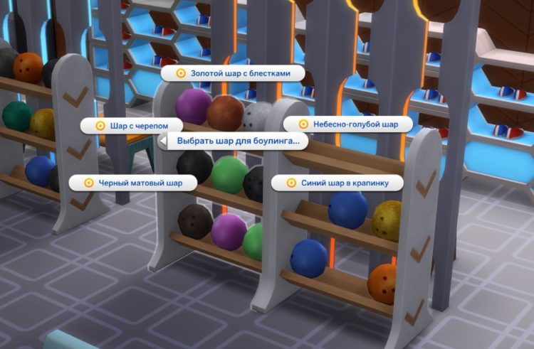 Стойка с шарами для боулинга