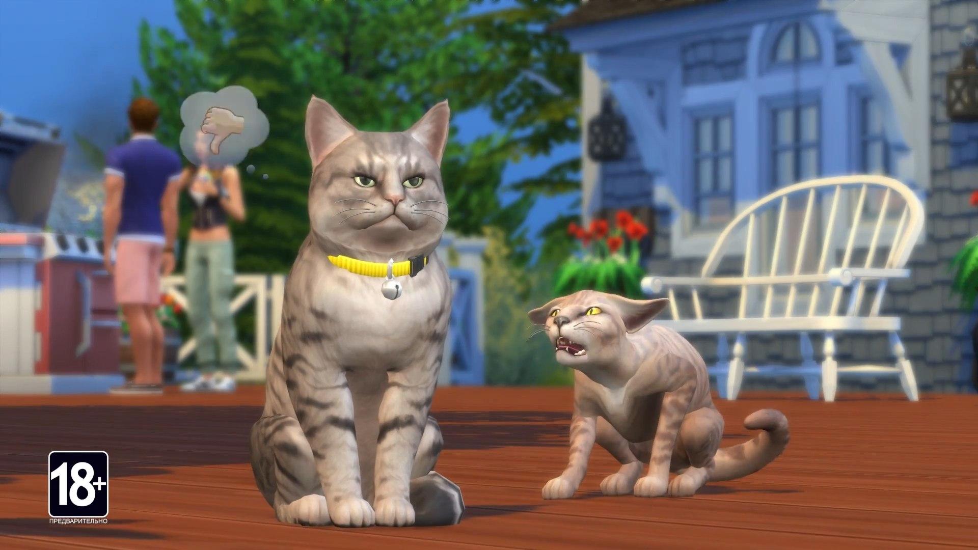 Собаки в The Sims 3 Питомцы (Симс 3 Собаки - Большая) 4