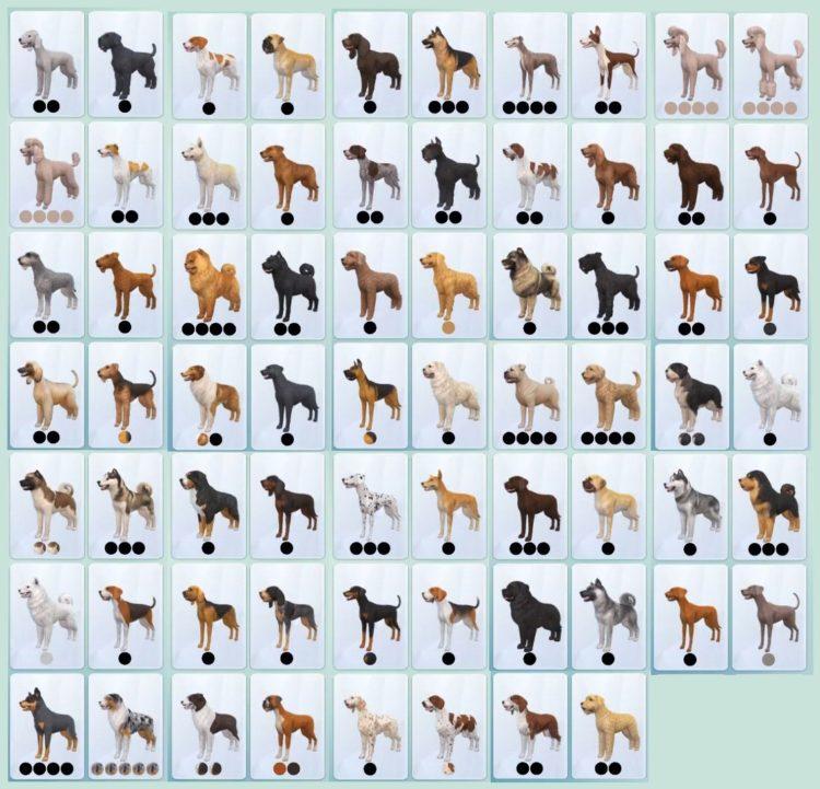 породы больших собак симс 4