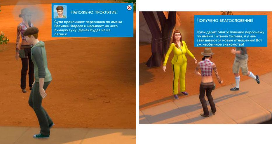 Sims 4 ment. SIM-ek és tételek exportálása. Csak a szükséges fájlok hagyása a Tálca mappában