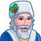 традиция Дед Мороз